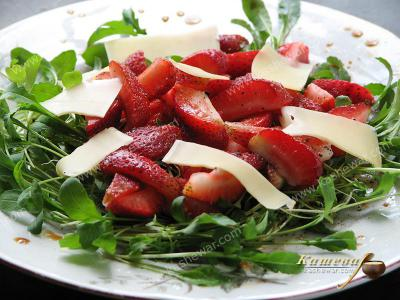 Strawberries and Arugula Salad