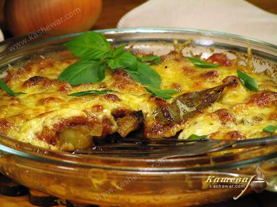 Provencal Ratatouille with Cheese
