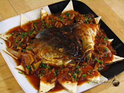 Fish Head with Gravy