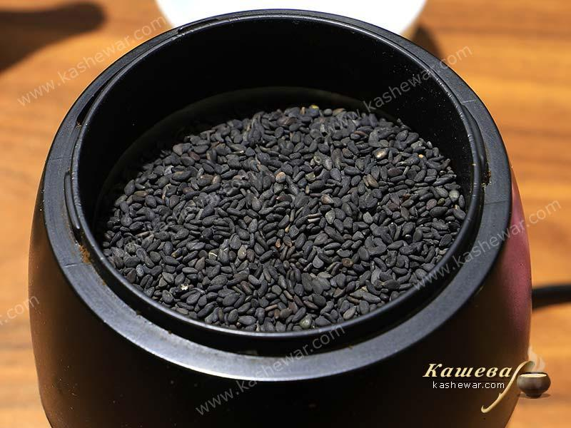 Black sesame – recipe ingredient