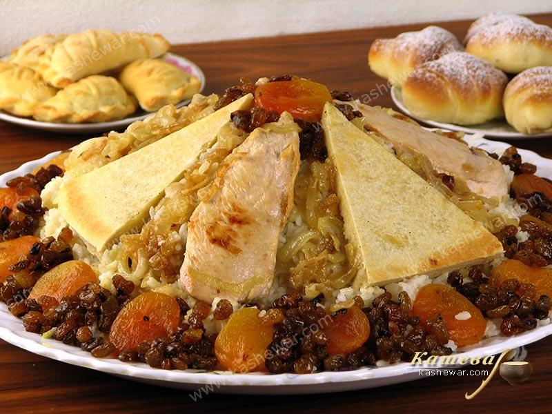 Pilaf with Chicken, Kazmag and Dried Fruits