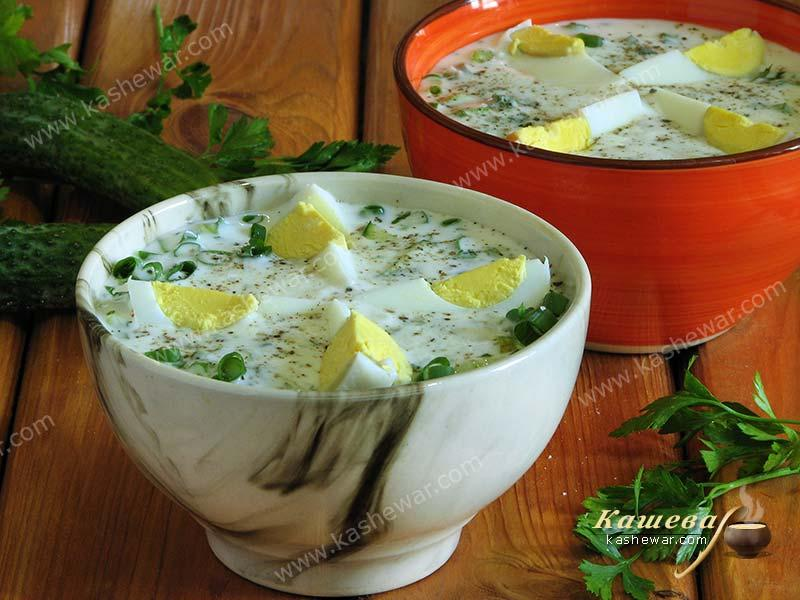Ovdukh – recipe with photo, Azerbaijani cuisine