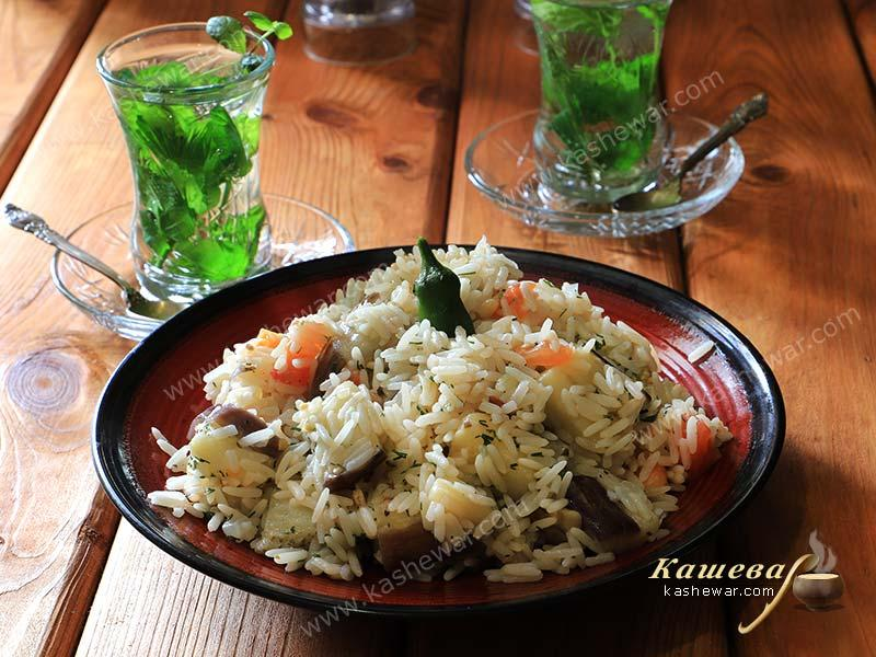 Eggplant pilaf – recipe with photo, Turkish cuisine