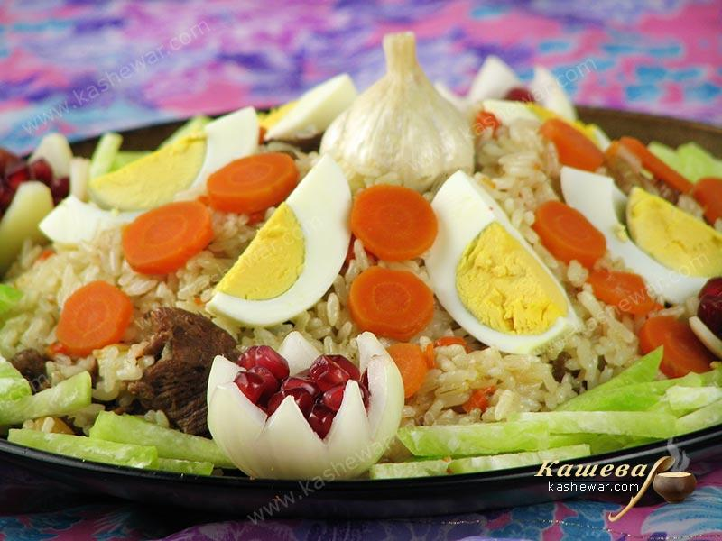 "Festive Uzbek pilaf ""Abundance"" – recipe with photo, Uzbek cuisine"