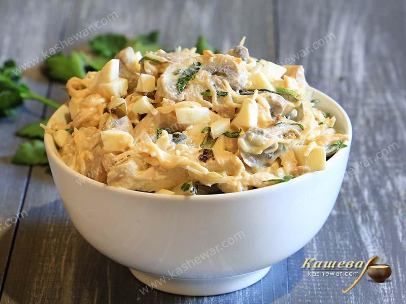 Chicken and mushroom salad – recipe with photo, Belarusian cuisine