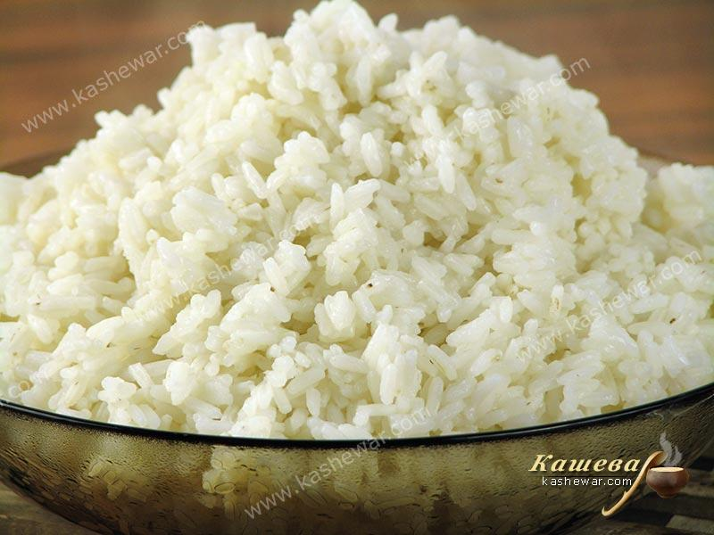 Boil rice in salted water