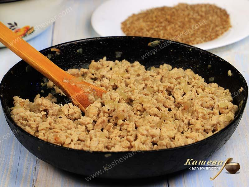 Minced meat for zraz
