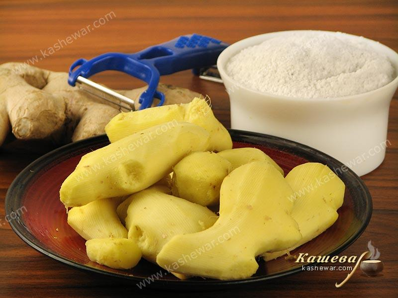 Ginger peel and rub with salt