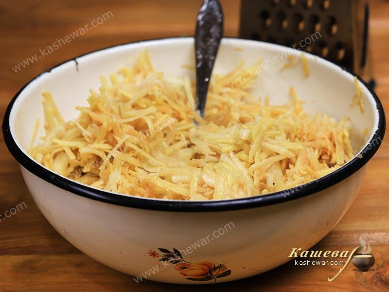 Grated potatoes