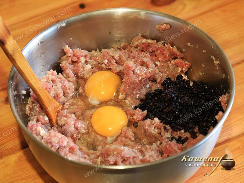 Minced meat for kebab