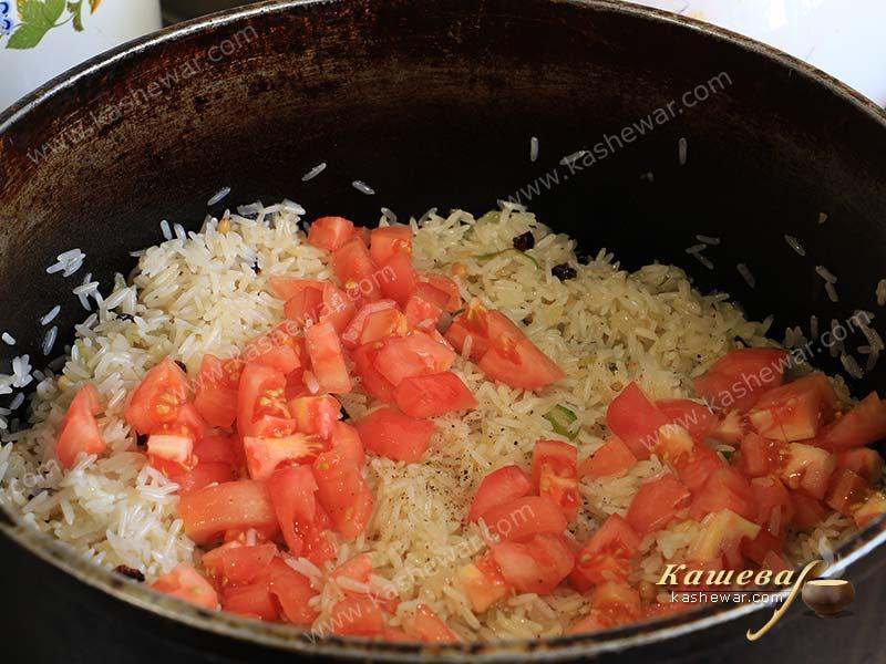 Tomatoes and pilaf