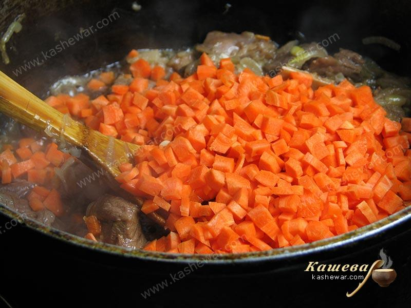 Dice the carrots and add to the meat